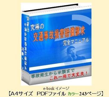 1640_kougakubaisho (by rkoyama77@gmail.com - 2).JPG